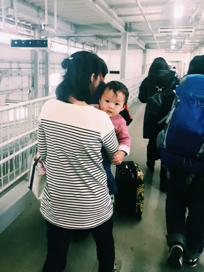 cutie - airport